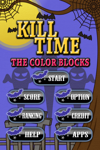 Screenshot KILL TIME -THE COLOR BLOCKS-