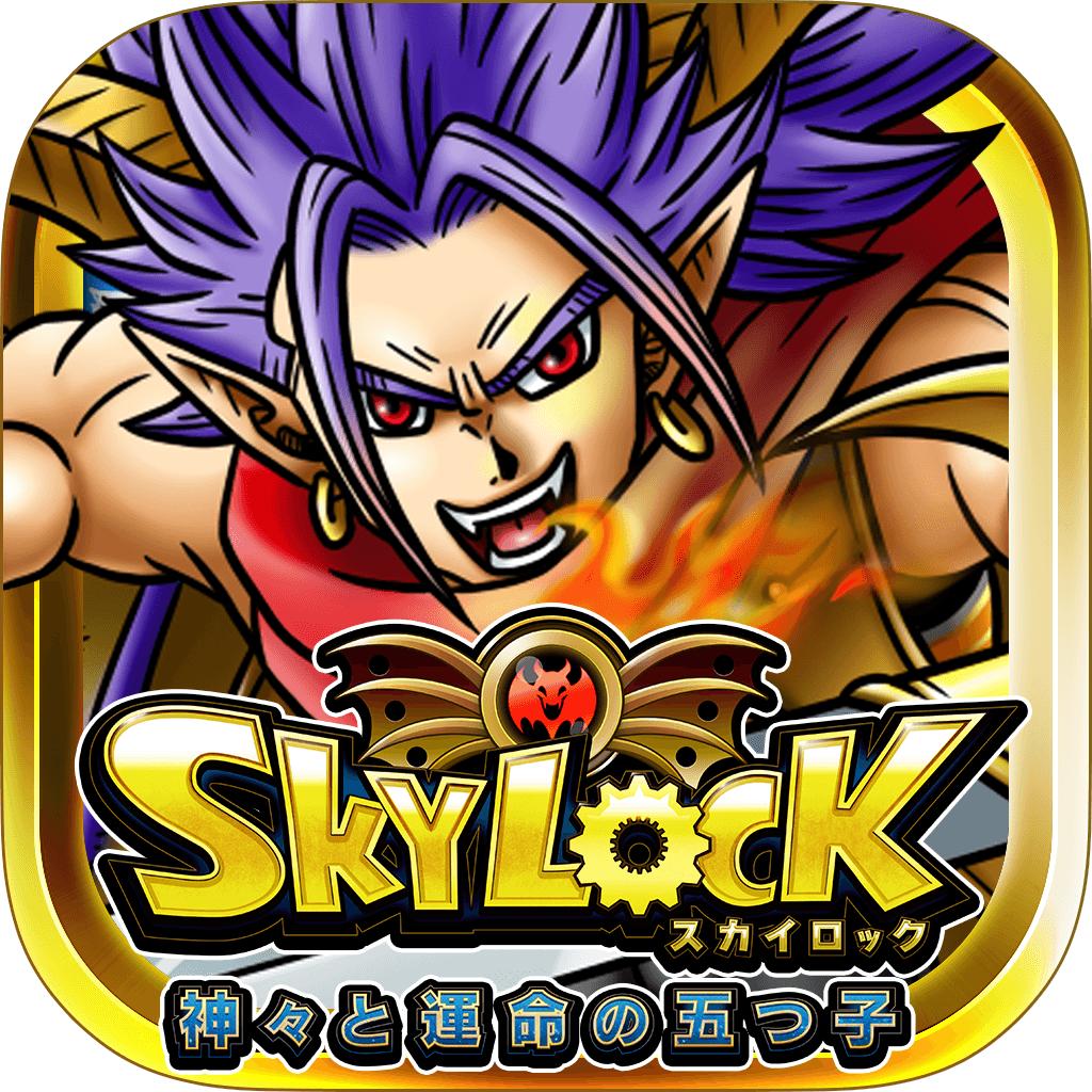 SKYLOCK - 神々と運命の五つ子 - 王道RPG